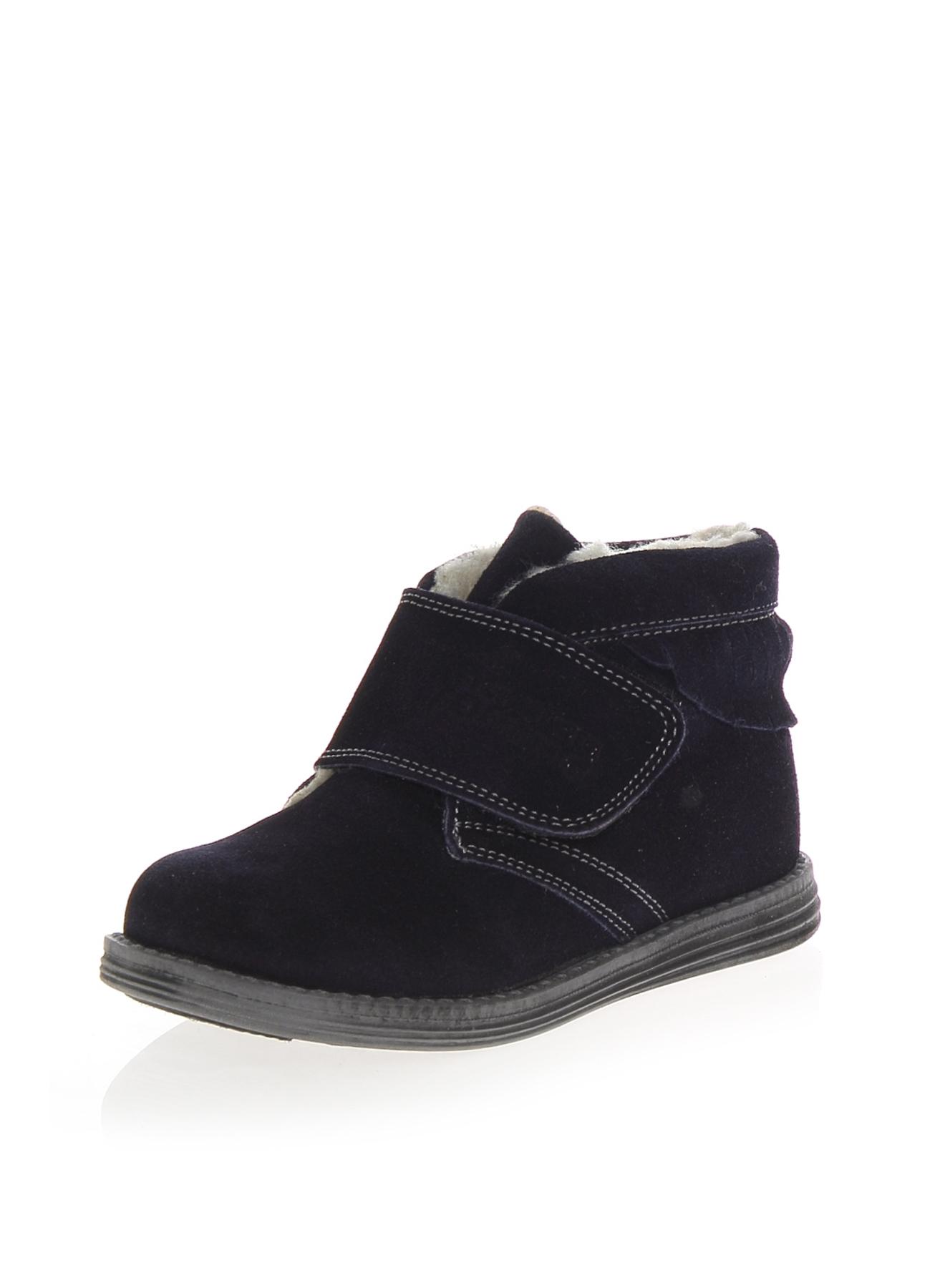 21 Erkek Koyu Lacivert Mammaramma Bot 5000037350005 Ayakkabı & Çanta Çocuk Ayakkabıları Bot&Çizmeler