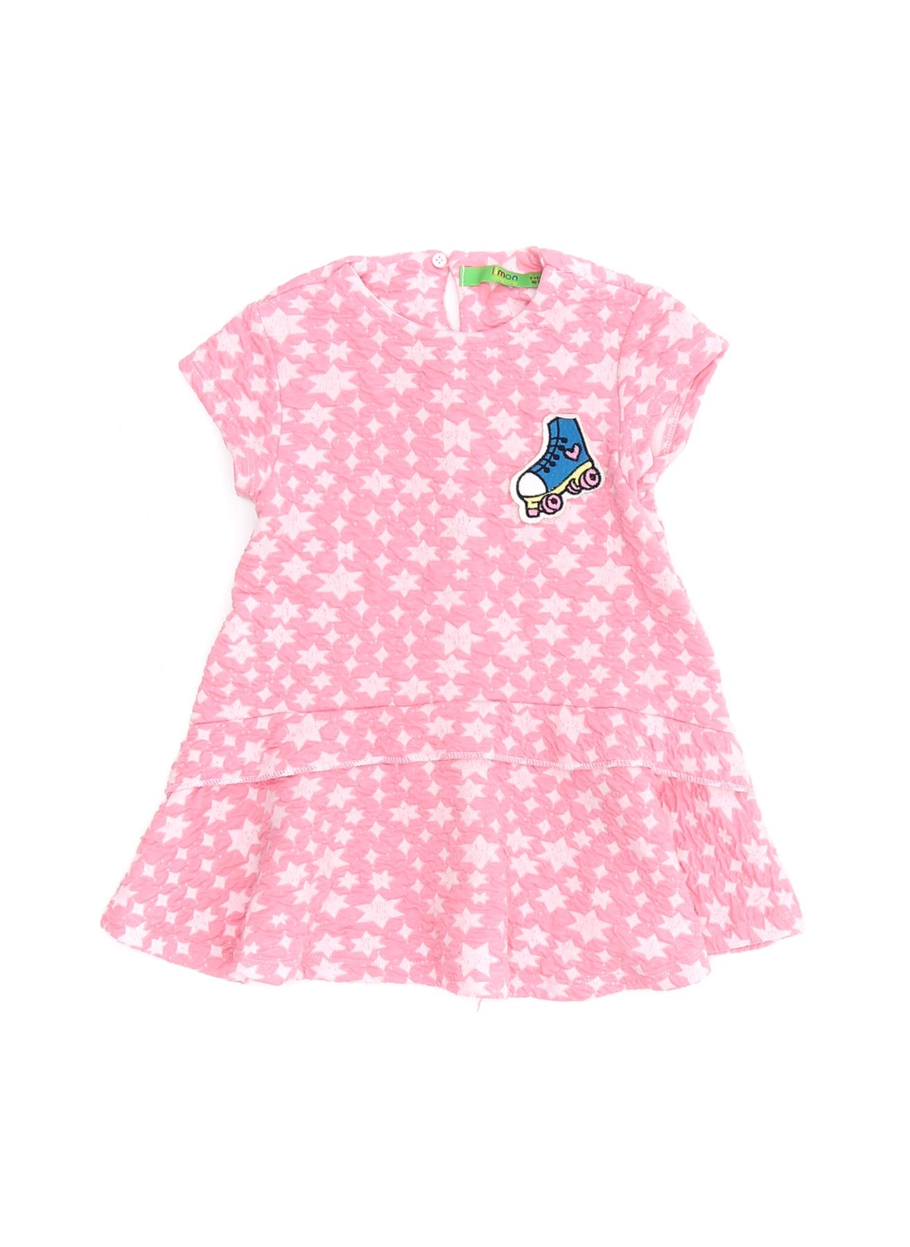 Limon Elbise 3 Yaş 5000162320001 Ürün Resmi