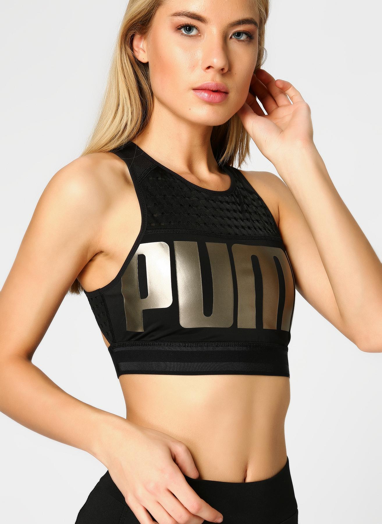 Puma Sporcu Sütyeni M 5001632455002 Ürün Resmi
