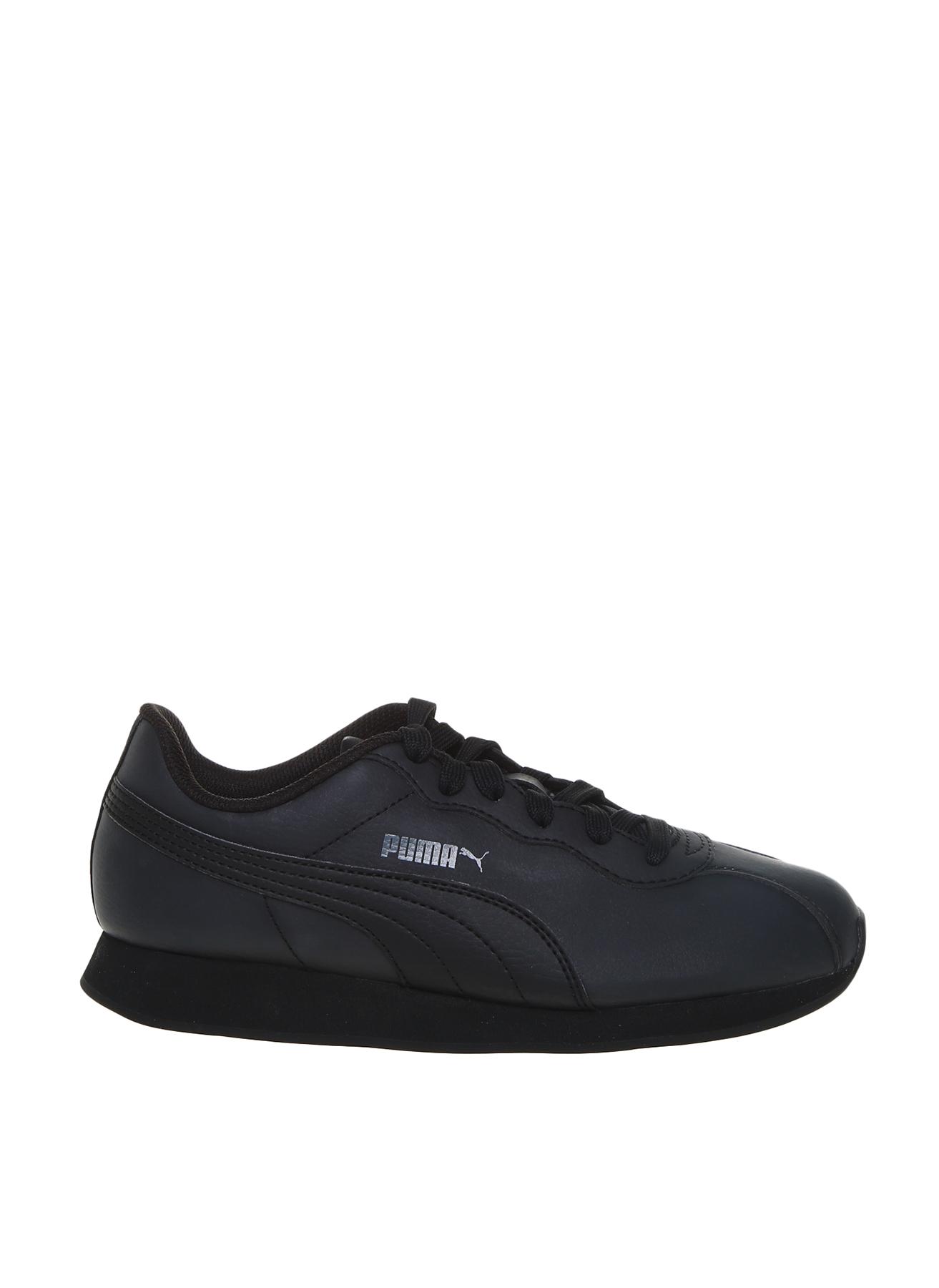 Puma Yürüyüş Ayakkabısı 39 5001697558007 Ürün Resmi