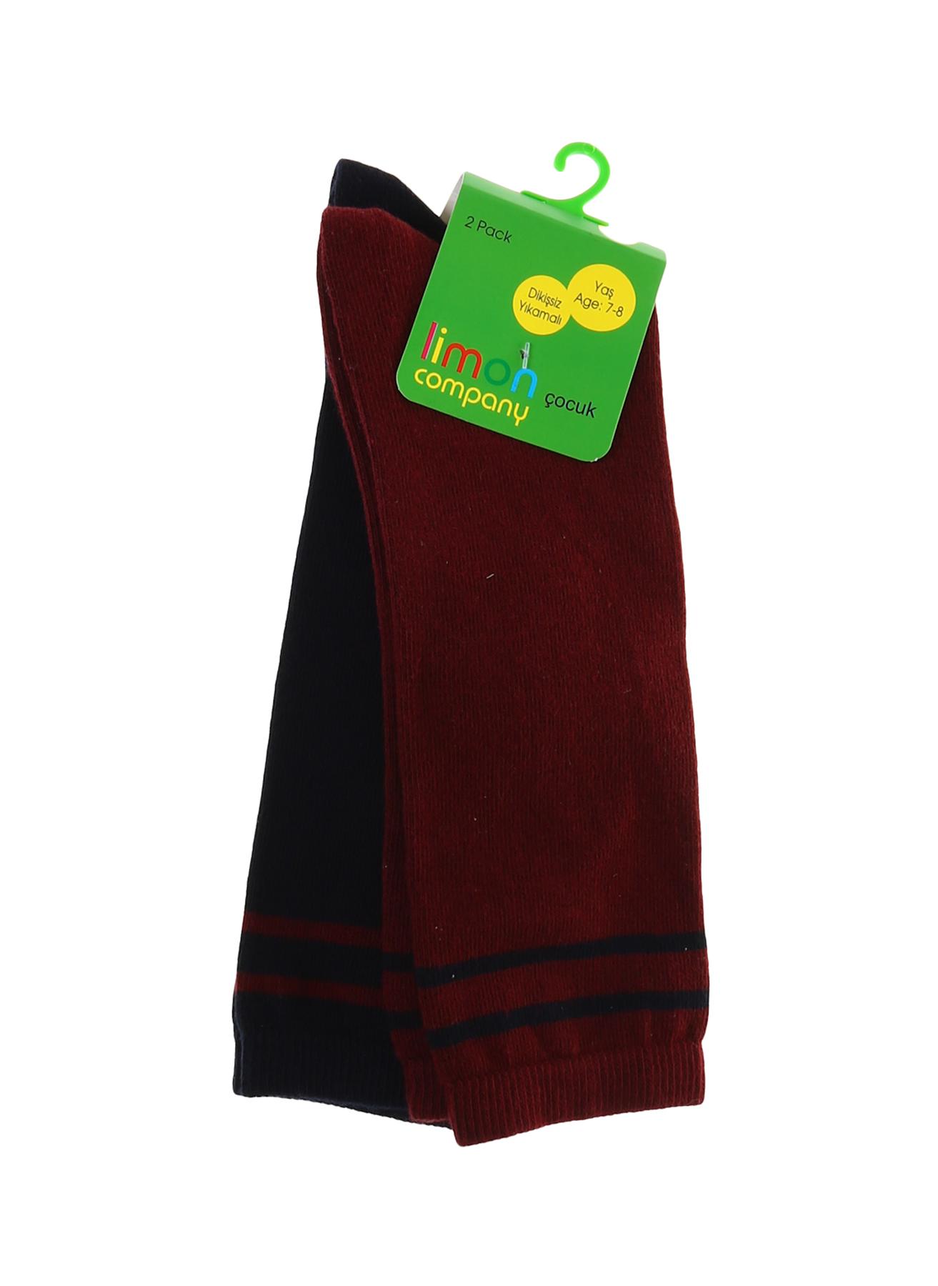 Limon Dikişsiz 2 li Spor Çorap 6-9 Yaş 5001823882002 Ürün Resmi