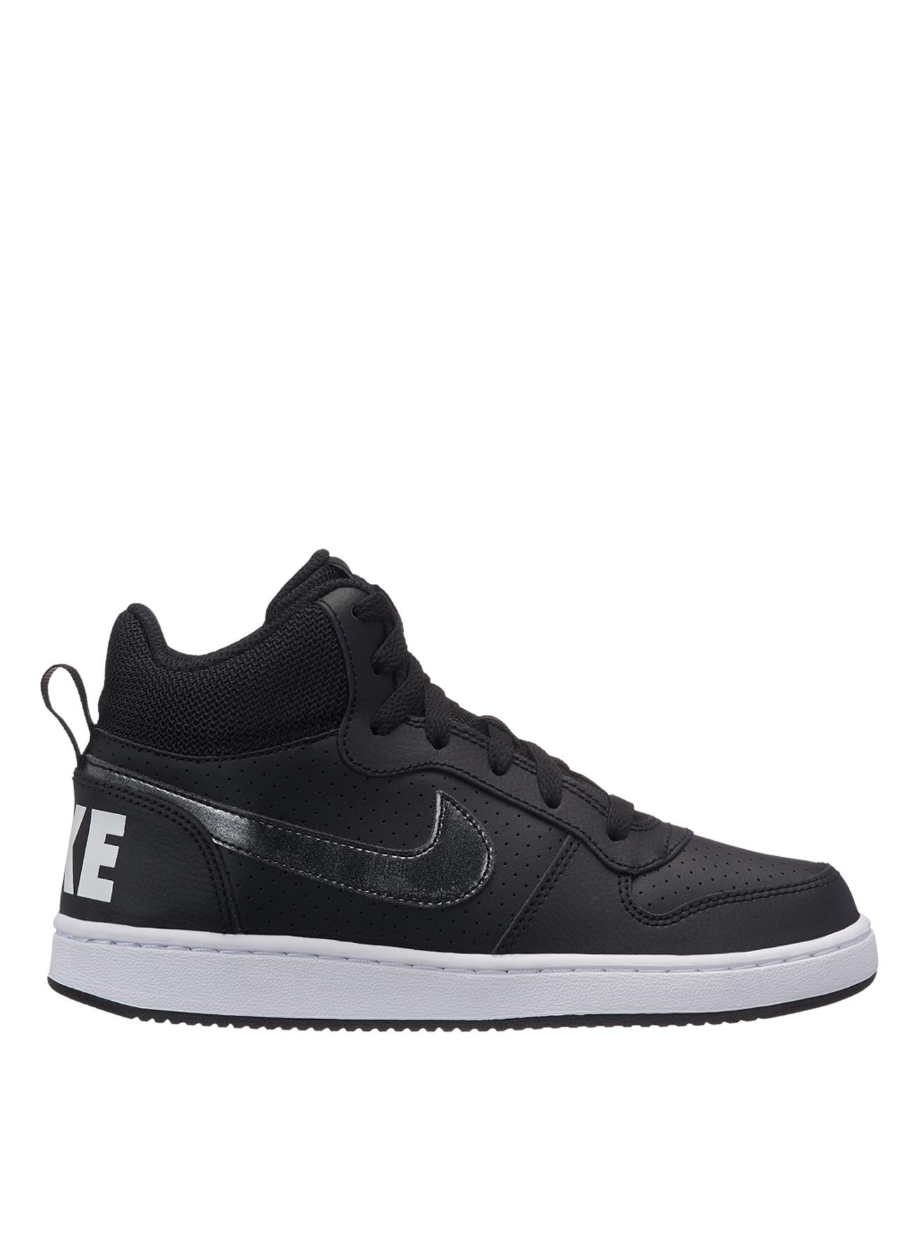 Nike Basketbol Ayakkabısı 38.5 5001917529006 Ürün Resmi