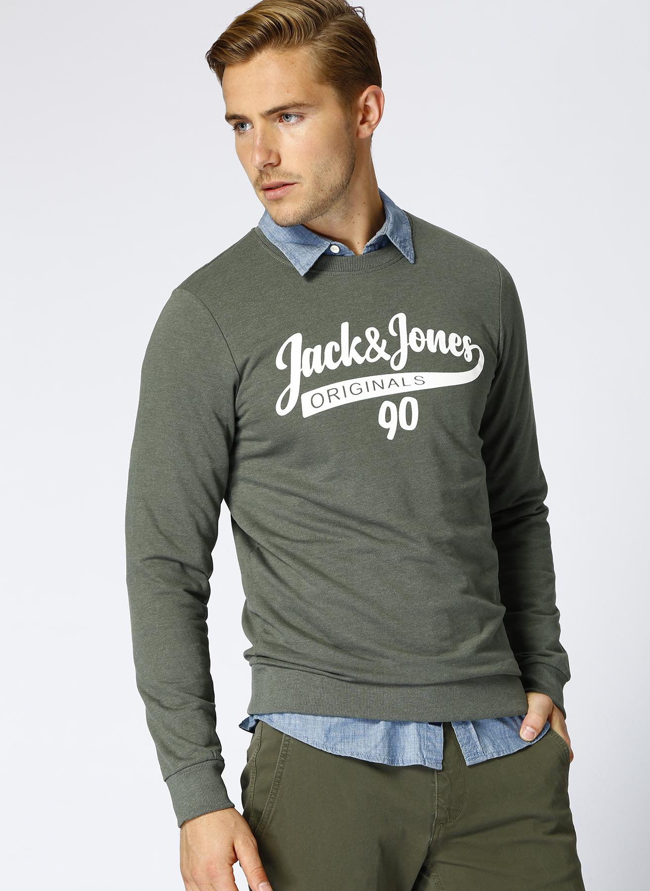 Jack & Jones Galions Sweat Sweatshirt S 5001974289003 Ürün Resmi