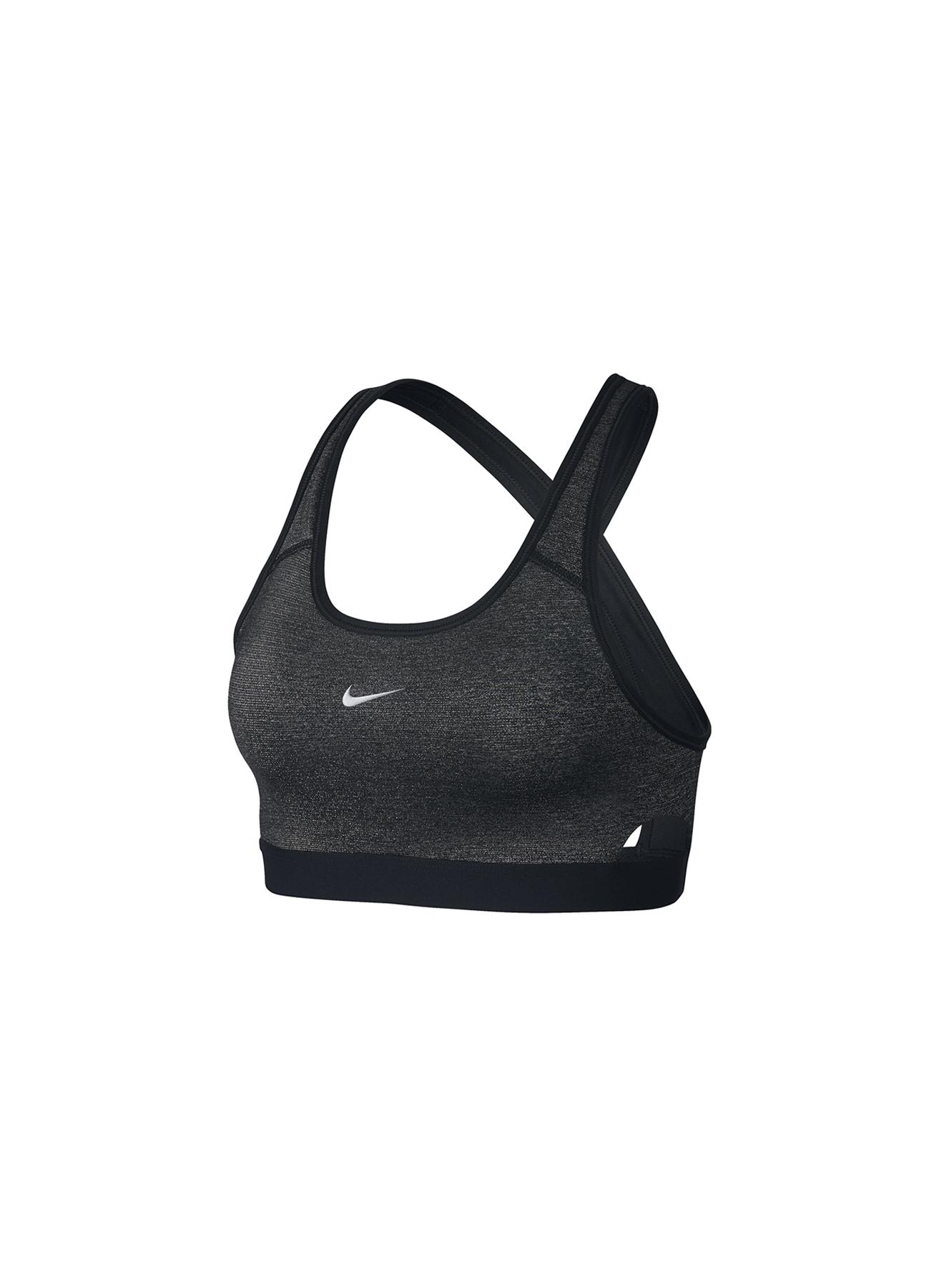 Nike Sporcu Sütyeni S 5002328992003 Ürün Resmi