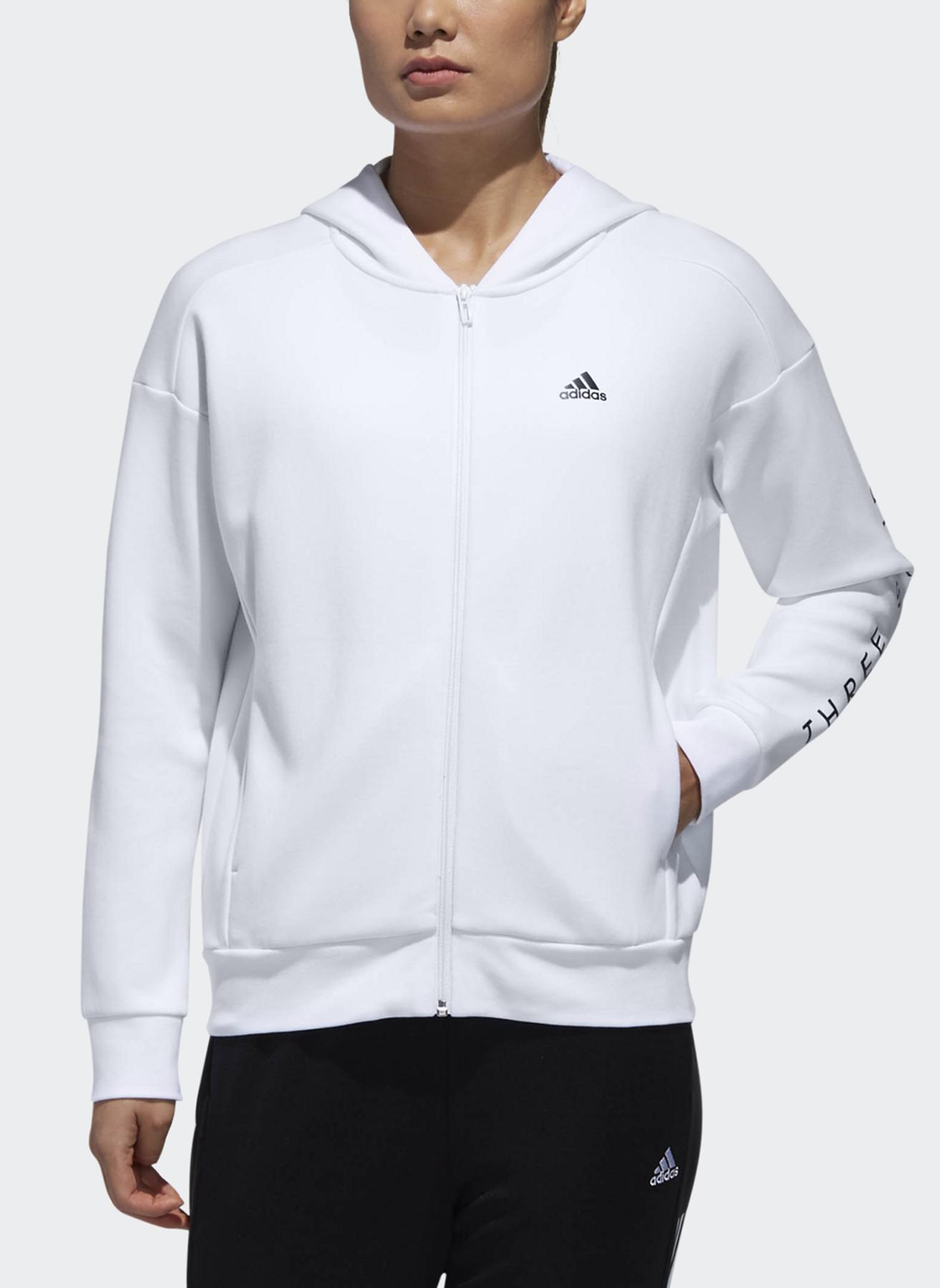 84c777c5dc132 S Beyaz adidas Sport 2 Street Knit Zip Ceket 5002357381003 Kadın Giyim Mont